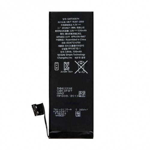 Μπαταρία για Apple iPhone SE 1642mah