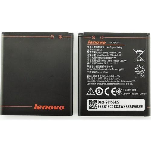 Μπαταρία Original Lenovo BL253 2050mah Li-Pol Lenovo A1000 A2010