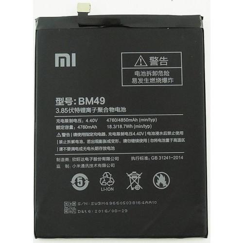 Μπαταρία Xiaomi BM49 για Xiaomi Mi Max 4850mah bulk