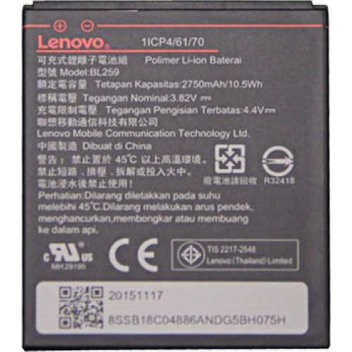 Γνήσια Μπαταρία Lenovo BL259 2750mAh K5 Plus ,K3 Bulk