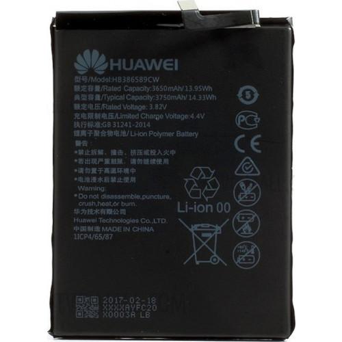 Huawei Original Battery HB386589ECW 3750mAh Li-Ion (Bulk) P10 Plus