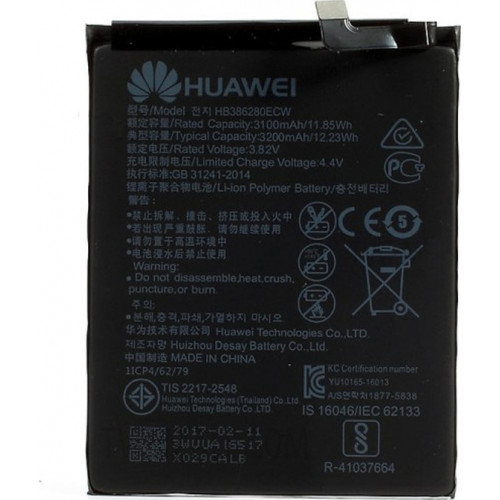 Huawei Original Battery HB386280CW 3200mAh Li-Ion (Bulk) P10