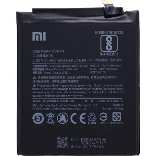 Μπαταρία Original Xiaomi BN43 για Redmi Note 4X Bulk