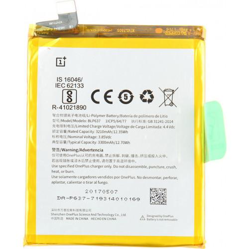 Μπαταρία Original OnePlus 5 BLP637 3300mah bulk