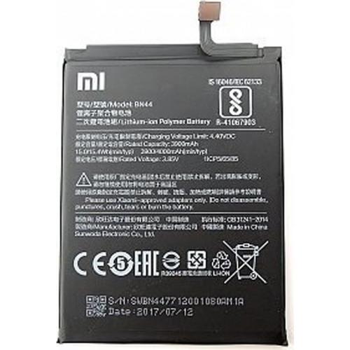 Μπαταρία Xiaomi Original BN44 4000mAh Xiaomi Redmi 5 Plus ,Mi Max bulk