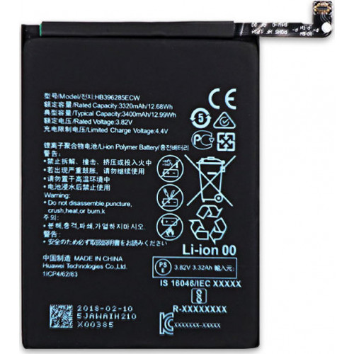 Huawei Original Battery HB396285ECW 3400mAh Li-Ion (Bulk)  P20 / P20 LITE / Honor 10