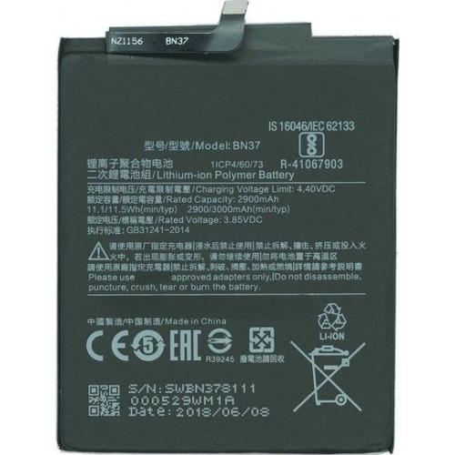 Μπαταρία Original Xiaomi BN37 3000mah για Xiaomi Redmi 6 / 6A Bulk