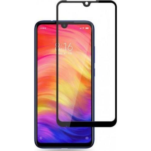Full Face Tempered Glass 9H Xiaomi Redmi Note 7 with full glue black