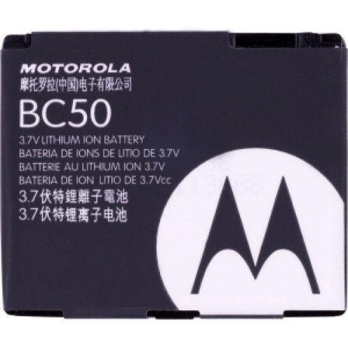Μπαταρία Motorola BC50 (χωρίς συσκευασία)