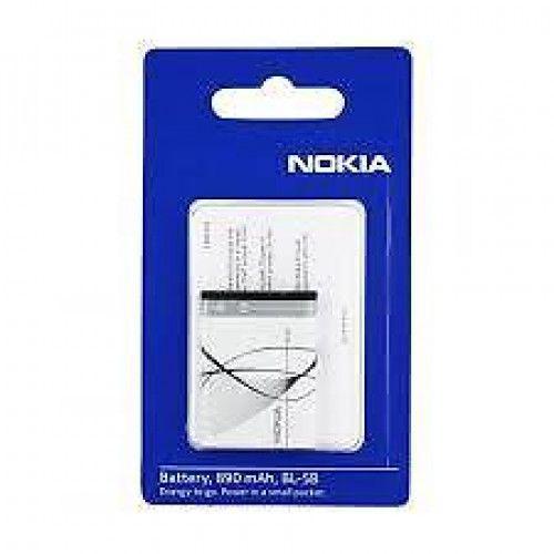 Μπαταρία Nokia BL-5B original Nokia συσκευασία