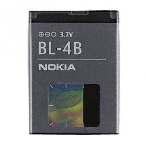 Μπαταρία Nokia BL-4B original συσκευασία
