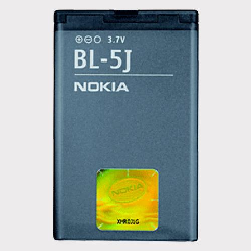 Μπαταρία Nokia BL-5J original συσκευασία