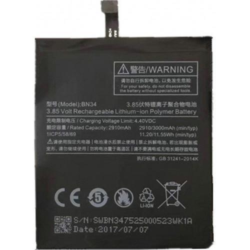 Μπαταρία Xiaomi Original BN34 3000mAh Xiaomi Redmi 5A bulk