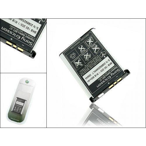 Μπαταρία Sony Ericsson BST-37 (χωρίς συσκευασία)
