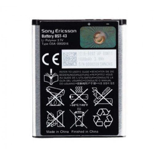 Μπαταρία Sony Ericsson BST-43 για SonyEricsson Yari, Elm, Mix Walkman, txt, txt pro (χωρίς συσκευασία)