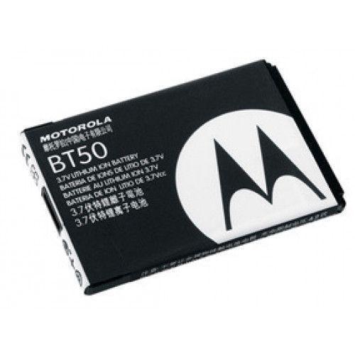 Μπαταρία Motorola BT50 (χωρίς συσκευασία)
