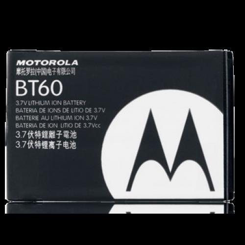 Μπαταρία Motorola BT60 (χωρίς συσκευασία)