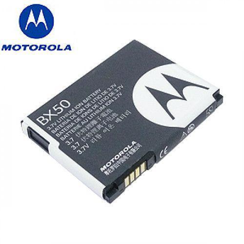 Μπαταρία Motorola BX50 (χωρίς συσκευασία)