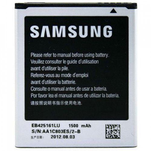 Μπαταρία Samsung EB425161LU 1500 mAh για Galaxy Ace 2 i8160 (χωρίς συσκευασία)