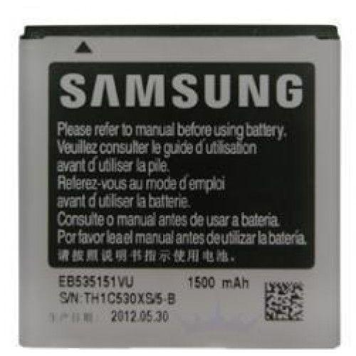 Μπαταρία Samsung EB535151VUC 1500 mAh για Galaxy S Advance i9070 original συσκευασία