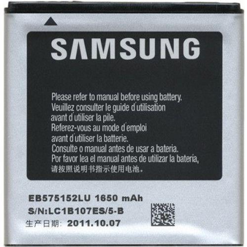 Μπαταρία Samsung EB575152LU 1650mAh για Galaxy S i9000 (χωρίς συσκευασία)