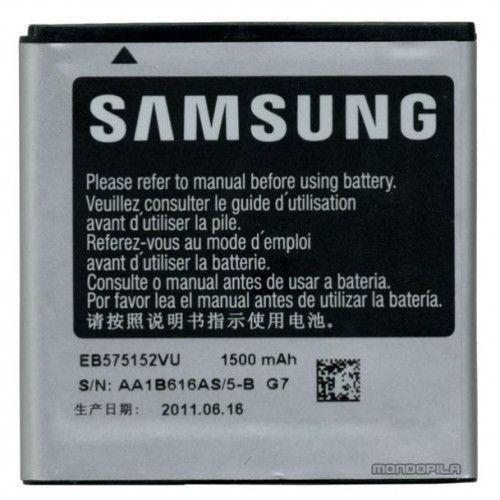 Μπαταρία Samsung EB575152VU 1500mAh για Galaxy S i9000 (χωρίς συσκευασία)