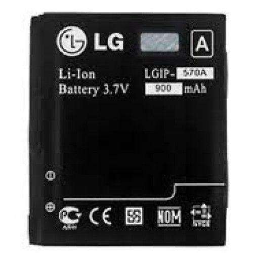 Μπαταρία LG LGIP-570A 900mAh original συσκευασία
