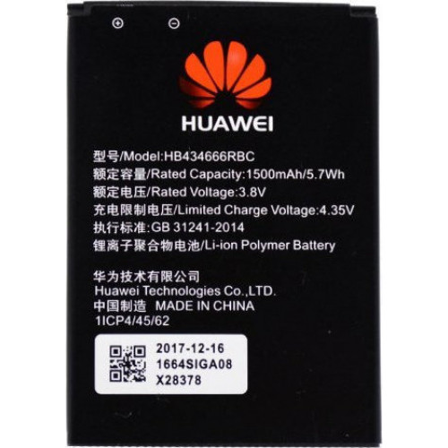 Μπαταρία Huawei HB434666RBC (E5573, E5573S, E5573S-32, E5573S-320, E5573S-606) bulk