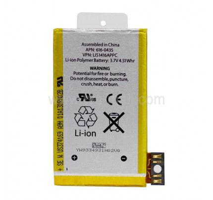 Μπαταρία Original Apple iPhone 3GS APN:616-0434