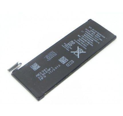 Μπαταρία για Apple iPhone 5