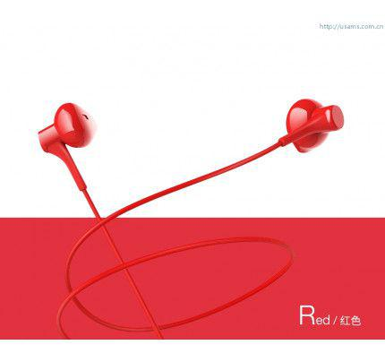 USAMS EP-17 High Fidelity In-Ear Stereo Headset 3,5mm Red ( συμβατά με όλα τα smartphones )