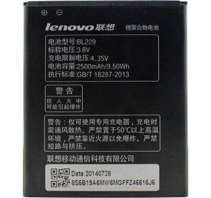 Μπαταρία Lenovo BL229 2500mah A806 Golden Warrior A808T