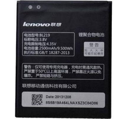 Μπαταρία Lenovo BL219 A768t A850+A889 A916 S856 2500mAh Li-Pol bulk