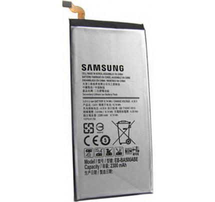Μπαταρία Samsung EB-BA500BBE 1900mAh Galaxy A5 Original Bulk