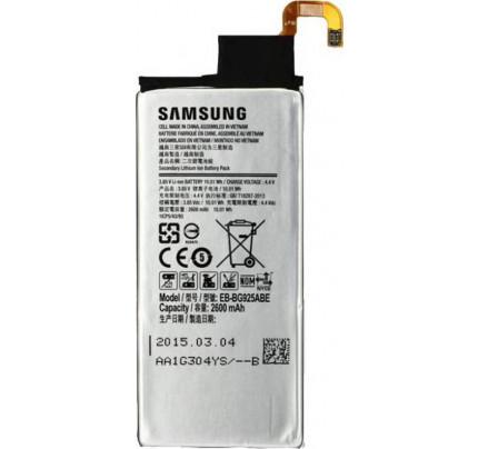 Μπαταρία Samsung Original EB-BG925ABE 2600 mAh Galaxy S6 Edge G925 bulk