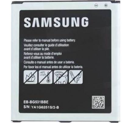 Μπαταρία Original Samsung EB-BG531BBE Galaxy J5 J500, J3 2016 J320 , G530 2600mAh Li-Ion bulk