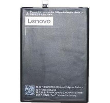 Μπαταρία Original Lenovo BL256 3300mah Li-Pol Lenovo A7010