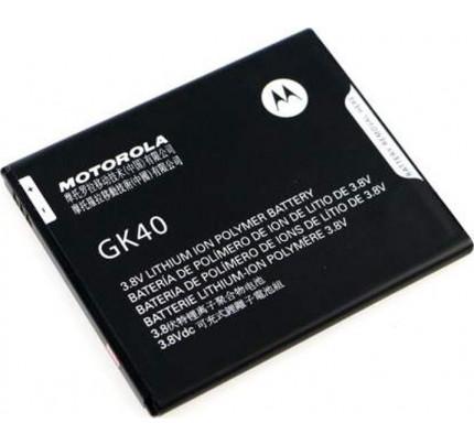 Μπαταρία Original Motorola GK40 Motorola G4 Play, Motorola G5 2800mAh Li-Pol (Bulk)