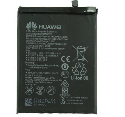 Μπαταρία Original Huawei HB396689ECW 3900mAh Mate 9, Mate 9 Pro (bulk)
