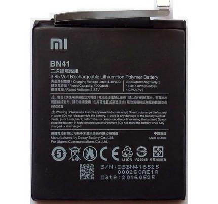 Μπαταρία Original Xiaomi BN41 για Redmi Note 4 Bulk