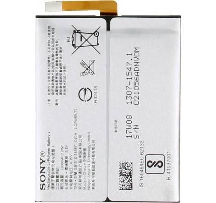 Μπαταρία Original Sony 1307-1547 Xperia XA1 2300mAh Li-Ion bulk