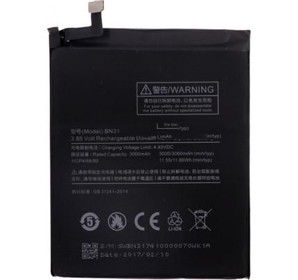 Μπαταρία Original Xiaomi BN31 για Redmi Note 5a / Mi A1 3000 mAh Bulk