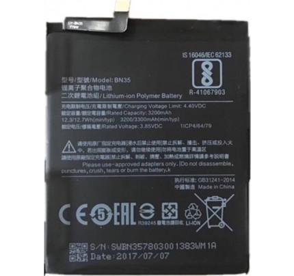 Μπαταρία Xiaomi Original BN35 3200mAh Xiaomi Redmi 5 bulk