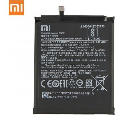 Μπαταρία Xiaomi Original BM3E 3300mAh Xiaomi Xiaomi Mi8 bulk