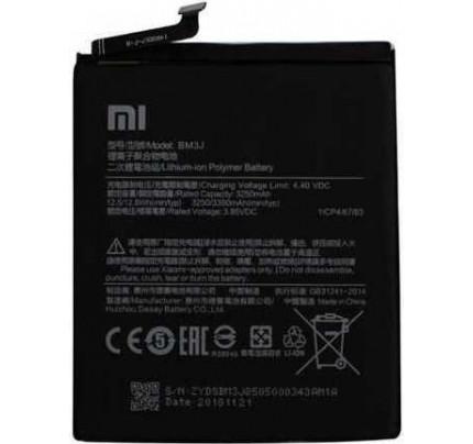 Μπαταρία Original Xiaomi BM3J 3350mah Mi8 Lite bulk
