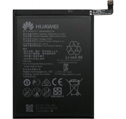 Huawei Original Battery HB406689ECW 3900mah για Mate 9, MHA-L29, MHA-L09, Huawei Y7 2019 χωρίς συσκευασία
