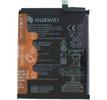 Μπαταρία Original Huawei HB436380ECW Huawei P30 bulk
