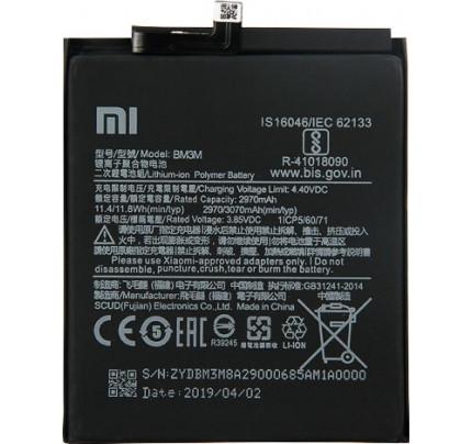 Μπαταρία Original Xiaomi BM3M Mi9 , Mi9 SE 3070mah bulk