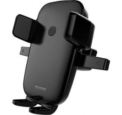 WK Βάση Κινητού Αυτοκινήτου Wireless Charging Holder με Ρυθμιζόμενο Βραχίονα και Ασύρματη Φόρτιση