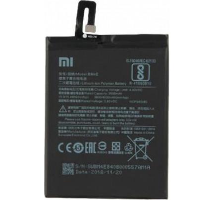 Μπαταρία Original Xiaomi BM4E για Xiaomi Pocophone F1 3900mah bulk